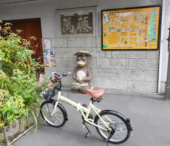 かっぱ橋本通り.JPG