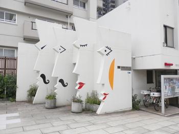 トイレ(厩橋).JPG