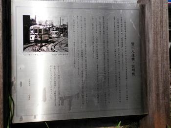 竪川人道橋.jpg