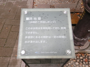 路地尊2.JPG