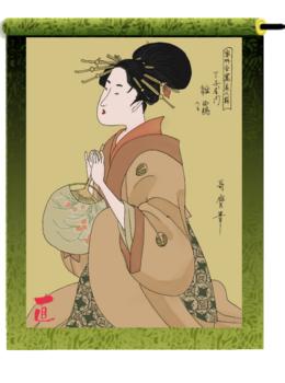 120205丁子屋雛鶴(巻物)3.png