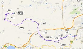 140315陣馬山~高尾山縦走ハイキング.jpg