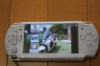 4.PSP_Manga FK Ver1.0(JPEG).JPG