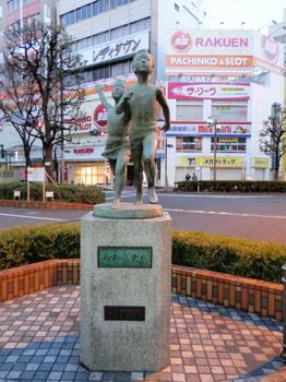 あすへ走れ(蒲田駅).jpg