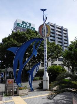 しながわ水族館.jpg