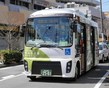 すみまるくん(循環バス)2.jpg