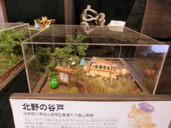クロスケの家5.jpg