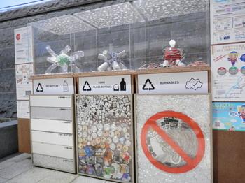 ゴミのリサイクル(北十間川).jpg