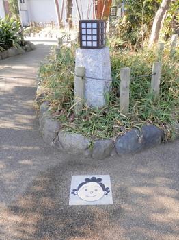 サザエさん公園2.jpg