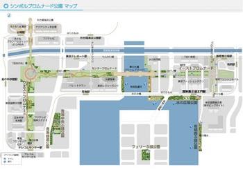 シンボルプロムナード公園マップ.jpg