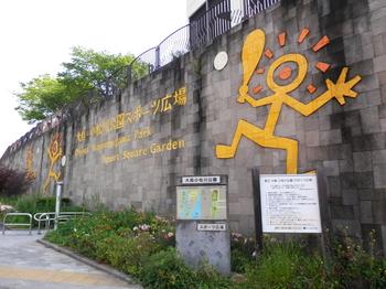 スポーツ広場.JPG