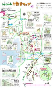 トトロの森お散歩マップ.jpg