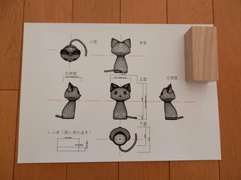 ネコ(型紙).jpg