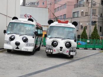 パンダバス(運休).jpg