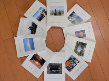 ブログVOL.10.jpg