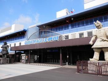 ボートレース江戸川.JPG