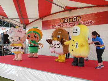 マスコットキャラクター.JPG