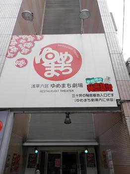 三十坪の秘密基地入口.JPG
