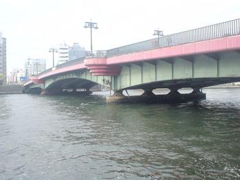 両国橋(旧、色).jpg
