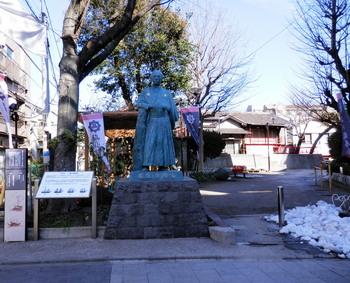 二十歳の龍馬像(立会川).jpg