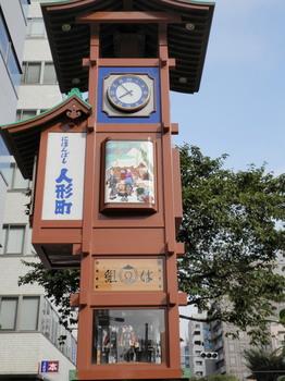 人形町通り(時計塔・は組).jpg
