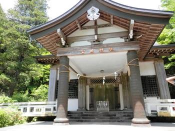 公時神社.jpg