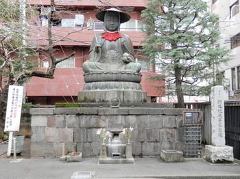 六地蔵尊(太宗寺).jpg