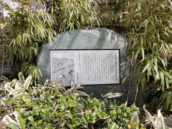 内藤新宿開設記念碑.jpg