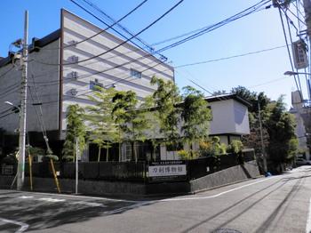 刀剣博物館(全景).jpg