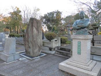 力道山の墓所.jpg