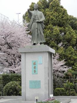 勝海舟銅像.jpg