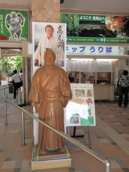 北島三郎像.jpg