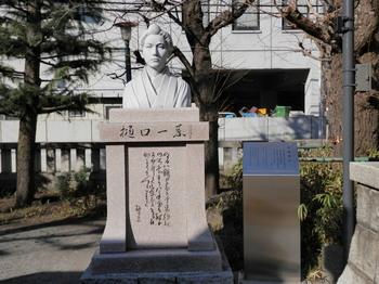 千束稲荷神社(樋口一葉).jpg