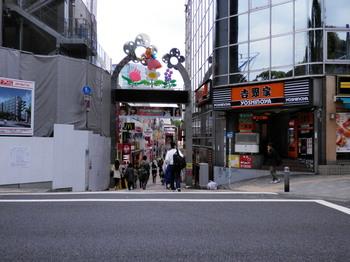 原宿竹下通り.jpg