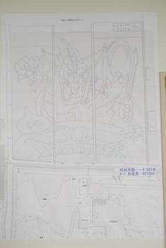 古代蓮の里9.JPG