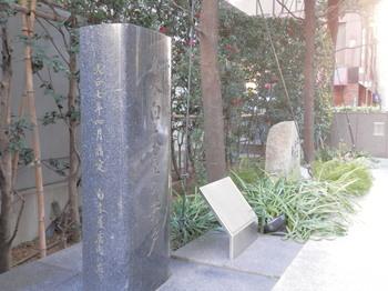名水白木屋の井戸.jpg