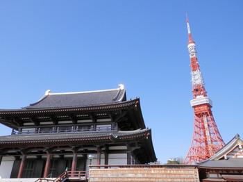増上寺と東京タワー.jpg