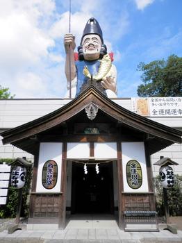 大前神社(エビス様).JPG
