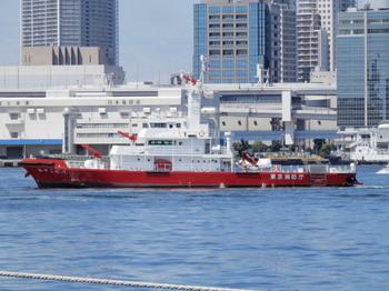大型科学消防艇みやこどり2.jpg