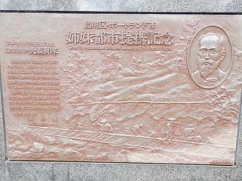 大森貝塚遺跡庭園4.jpg