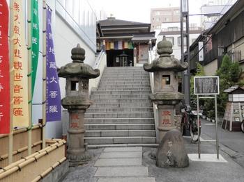 大観音寺(鉄造菩薩頭).jpg