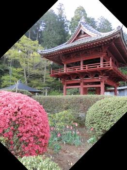 太平山鶏足寺(山門).jpg
