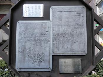 安藤広重(江戸百景).jpg