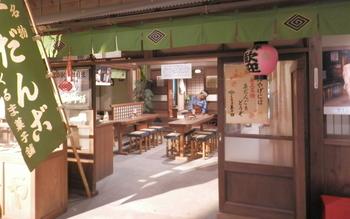 寅さん記念館1.JPG