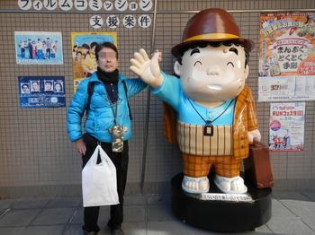 寅さん記念館(加工).JPG