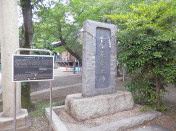 小松菜産土神.JPG