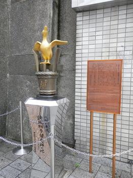 川柳の原点.JPG