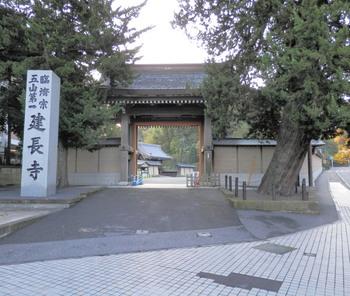 建長寺(総門).jpg
