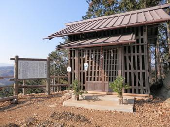 御嶽八幡神社.jpg