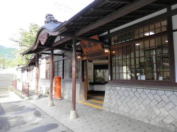 御嶽駅.jpg